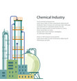chemical plant isolated and text vector image