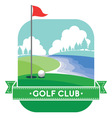 golf yard vector image