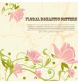 Floral romantic pattern vector image