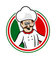 italian chef emblem logo graphic vector image