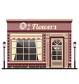 flower shopthe facade of the store vector image