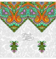 decorative template for greeting card or wedding vector image