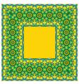 ornament kvadrat 2 380 vector image