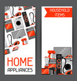 banners with home appliances household items for vector image