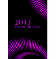 2013 snake purple frame vector image