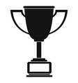 cup award icon simple vector image