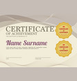 blank certified border template vector image