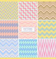 cute wedding pink seamless patterns vector image
