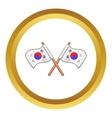 South Korea flags icon vector image