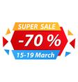 Super Sale vector image vector image
