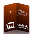 colored manger vector image