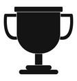 cup award icon simple vector image