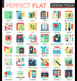 design interface tools complex flat icon vector image
