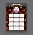 halloween ghost face background Calendar 2016 year vector image vector image