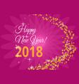 happy new year holiday shiny vector image