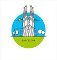 Barcelona Spain Sagrada Familia Icon landmark vector image