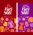 big sale label shopping boutique clothing vector image