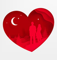 Lovers in a Love Heart vector image