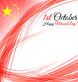 First october PRC national day background vector image