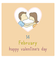 Happy valentine s day card10 vector image