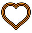 heartgeorge guard ribbons may 9 victory day vector image