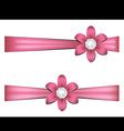 Gift ribbons vector image