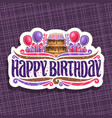 logo for birthday holiday vector image