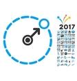 Round Area Border Icon With 2017 Year Bonus vector image