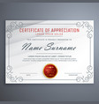 certificate design template with decorative border vector image