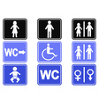 wc button icons set vector image vector image