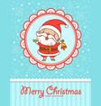 Funny Santa Claus vector image