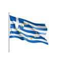 greece national flag with a star circle of eu vector image