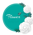 flower background with circle and white vector image
