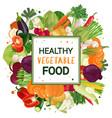 vegetables decorative frame vector image