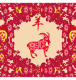 year of the goat vector image