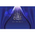 Arabic Islamic calligraphy of text Eid Mubarak on vector image