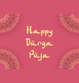 holiday greetings durga puja vector image