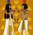 Egyptian Couple vector image