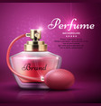perfume product background with sweet aroma vector image