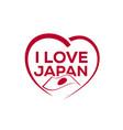 i love japan vector image