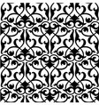 Seamless arabesque pattern vector image