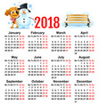 yellow dog symbol of year 2018 winter vacation vector image