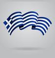 Greek waving Flag vector image