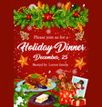 christmas dinner invitation for xmas party design vector image