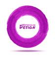Hand drawn watercolor purple circle design element vector image