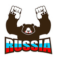 Russian bear Angry beast predator and Russia flag vector image vector image