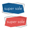super sale blue and red banner vector image