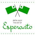 esperanto language day lettering card vector image