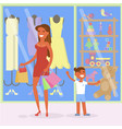 family sale shopping concept vector image