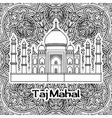 India Taj Mahal vector image